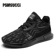 Men running Shoes 2017 Ultra Boosts Military Camouflage Summer Krasovki breathable Trainers Outdoor Zapatillas Deportivas Hombre