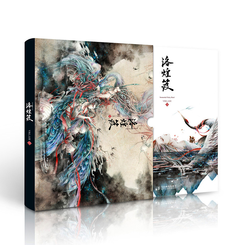 New Arrival Chinese ancient illustration book Chinese New style ink painting book coloring textbook-Immortal Fairy Reel big book of fashion illustration