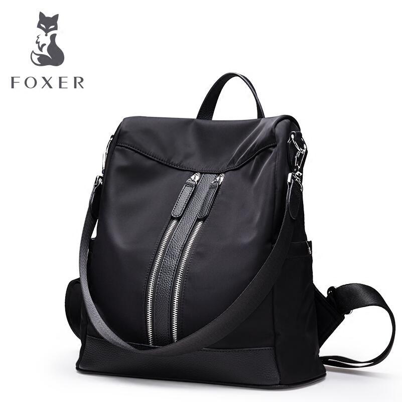 FOXER2018 new luxury fashion high-grade simple nylon Oxford cloth shoulder bag female tide fashion travel backpack bag tide