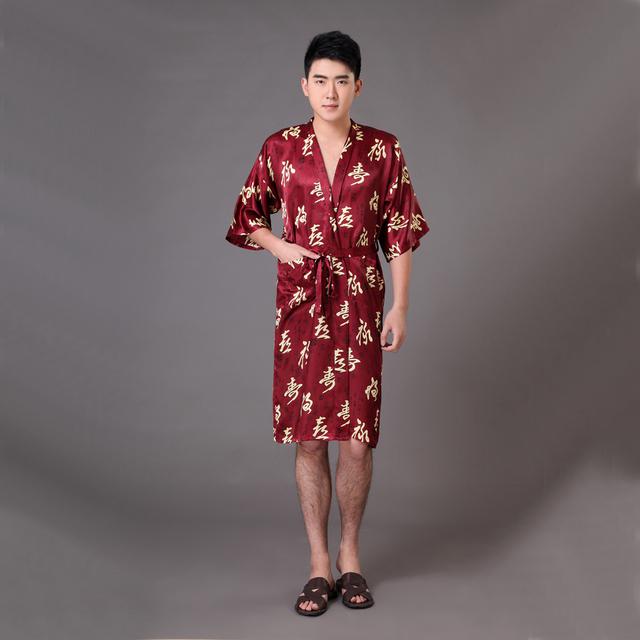 Verão New borgonha masculino Kimono Yukata vestido chinês homens de cetim Rayon Robe salão Sleepwear pijama tamanho sml XL XXL XXXL MR020