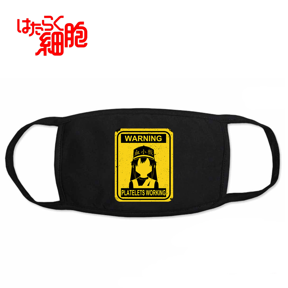 Giancomics Hot Cells At Work Cosplay Black White Mask Face Mouth-muffle Hip Hop Fashion Mask Unisex Logo Collection Gift