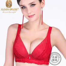 Brand Health Intimates Underwear Thin Soft MagneticTherapy Cup DeepV Pushup Red/Purple Embroidery Adjustable Bras B/CCup Y6149