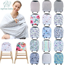 New Fashion Nursing Cover Scarf Canopy Breastfeeding Cover Flowel Multifunction Cape Baby Stroller Cover Infant Car Seat Cover цена