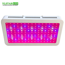 1500W LED Plant Grow Light Full Spectrum Lights indoor plant seeding grow and flower lighting Double chips