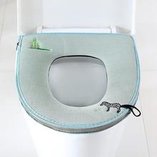 Fashion Style Soft Handle Zebra Pattern Zipper Toilet Seat Pad Waterproof Coral Fleece Cushion Cover