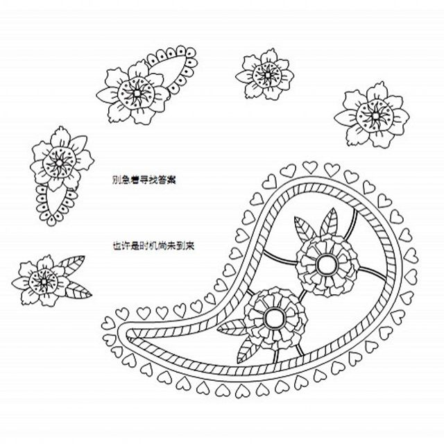 Colouring Book Dream Garden Infiniment Fleuri For Adults Children Antistress Painting Drawing Secret Coloring Gift