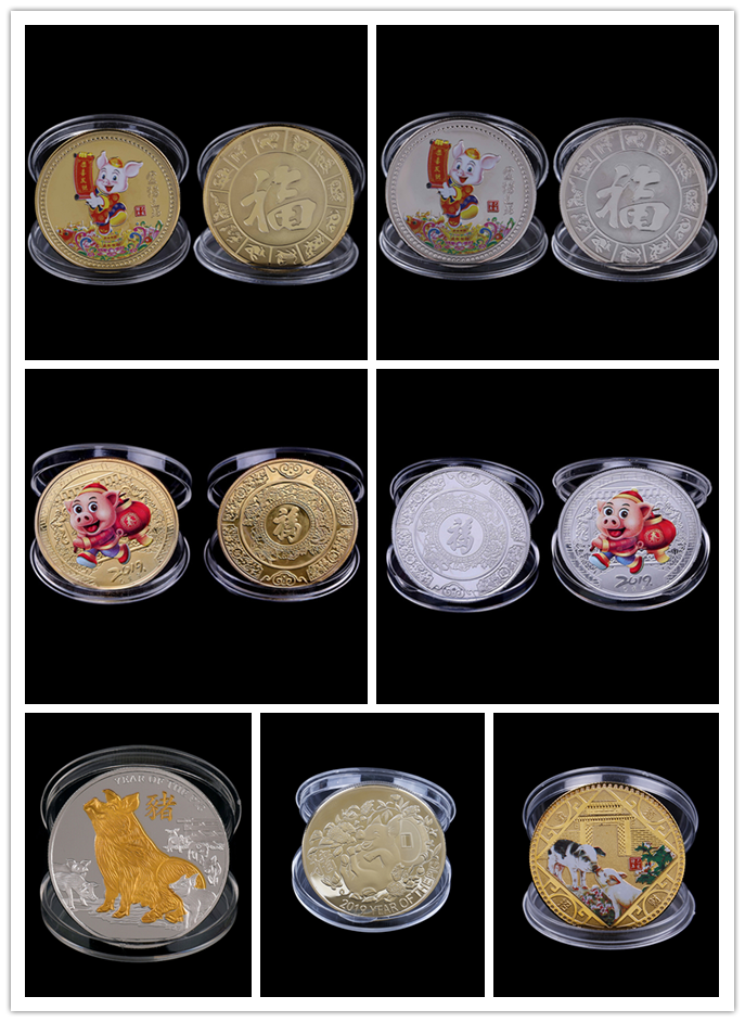2019 Lucky Fu Pig Commemorative Coin Year Of Pig Delivers Coins Art Collection New Year Gift Gold Silver Plated