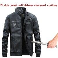 Куртку PU кожа самообороны колото доказательство Анти вырезать Костюмы Swat Полиция ФБР военно тактические защиты безопасности стелс пальто