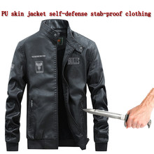 888bca7f8 Popular Fbi Jacket-Buy Cheap Fbi Jacket lots from China Fbi Jacket ...
