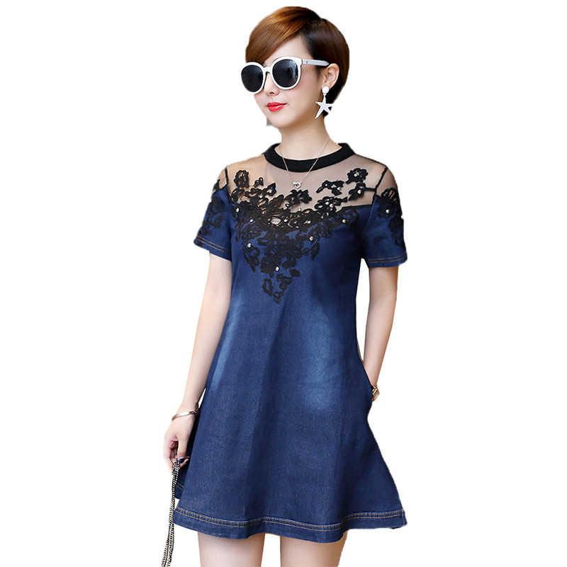 Женское летнее платье из сетчатого кружева, без бретелек, сексуальное платье с коротким рукавом, женское S-4XL большого размера, классическое джинсовое платье JIA187