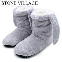 d6efea60 Каменная деревня зимние женские Тапочки Мягкие плюшевые теплые домашние  тапочки милые кроличьи ушки домашняя обувь деревянный