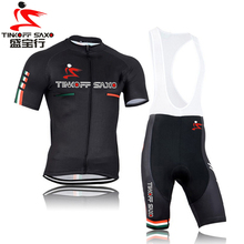 2016 New Cycling Jersey Bicycle Short Sleeve Bike Clothes Ropa Ciclismo Cycling Clothing Sets Riding Clothes Maillot Ciclismo