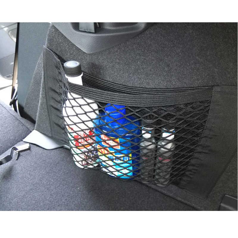 YASOKRO Araba Gövde Kutusu saklama çantası Örgü Net Çanta 40 cm * 25 CM Araba Stil Bagaj Tutucu Cep Etiket Gövde organizatör