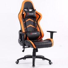Модное игровое кресло стул WCG компьютерное игровое атлетическое офисное подъемное кресло