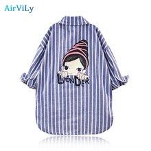 Baby Kids Girls Autumn Shirts Stripes Long Lapel Jacket Blou