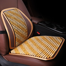 Car Seat Office Chair Massage Back Lumbar Support Pillow Mesh Ventilate Cushion Pad Auto Interior Accessories Waist Supports