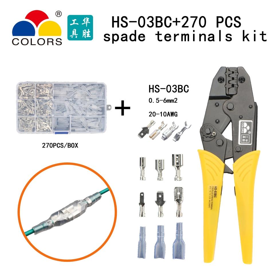 Crimp Supply Metri-Pack 150//280 Sealed Series Crimp Tool and Release Tool Set