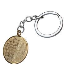 Zkdอัลลอฮ์AYATUL KURSIสแตนเลสKeyอิสลามมุสลิมKey Ring