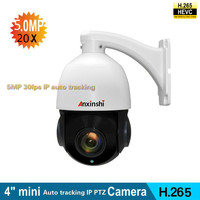 5MP IP Camera Auto tracking PTZ 20X ZOOM Starlight PTZ Speed Dome Camera H.265 Motion detect P2P CCTV Security Camera IP Onvif