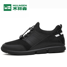 MULINSEN Original 2017 Hot Sale Top Quality Mens Light Running Shoes Young Man Cow Leather Mesh Outdoor Athletic Sports Sneakers