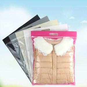 10 шт прозрачный нетканый мешок на молнии разного цвета Одежда Носки Нижнее белье упаковка сумки большой пластиковый мешочек