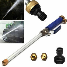 Aluminum Alloy Water Jet Hand Power High Pressure Washer Hose Nozzle Spray Car Washing Garden Water Spray Gun Cleaning Tool(China)