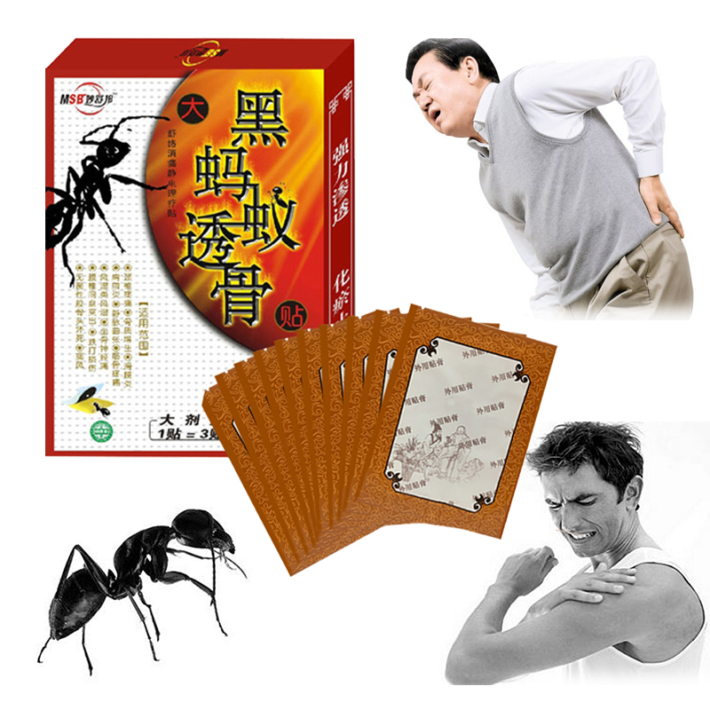 12PCS Chinese herbs Black Ants Magnet Patch Far-infrared Therapy Pain Relief Patch Arthritis Back Adhesive Black Plaster Muscle 2boxes 12pcs waist pain magnetic plaster from back pain orthopetic pain relief plaster intercostal neuralgia sciatica plaster