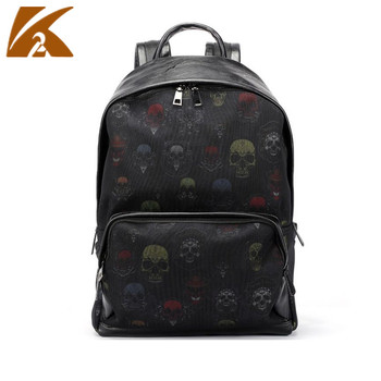 Leather School Backpack Bags Skull Printed Backpacks