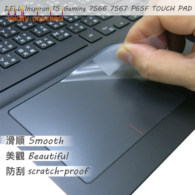 Matte Touchpad Protective film Sticker Protector for Dell G3 15 3000 3579  G3579 Gaming Laptop 15 6