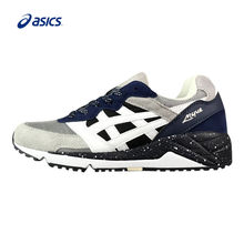 Asics Gel Lique morado