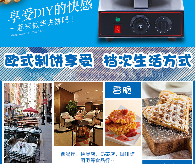 Waffle Oven Commercial Muffin Electric Baking Pan Waffle Machine Cake Machine Lattice Cake Machine Omelet Machine MG-730 2