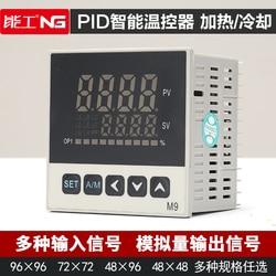 PID inteligentny regulator temperatury przyrząd do kontroli temperatury regulacja wyświetlacza cyfrowego sterowania ogrzewaniem 96/72/48