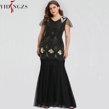 Plus Size Evening Dress Black Golden Sequins Beaded Formal Long Evening Party Dress GA81 1