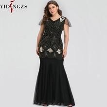 Вечернее платье размера плюс, черное, золотистое, с блестками и бисером, длинное, вечернее, GA81