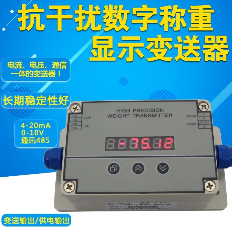 Anti-jamming Trasmettitore di Pressione Digitale di Pesatura Trasmettitore Display 485 di Comunicazione Amplificatore 0-10v4-20maAnti-jamming Trasmettitore di Pressione Digitale di Pesatura Trasmettitore Display 485 di Comunicazione Amplificatore 0-10v4-20ma