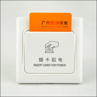 High Efficient Hotel Energy Saving Switch Hotel Power Card Switch