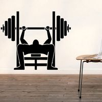 Gym Name Sticker Fitness Barbell Crossfit Decal Body building Posters Vinyl Wall Decals Parede Decor Mural Gym Sticker
