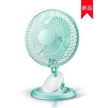 Free shipping  eternal student dormitory small  head clip Mini mute desk wall  fan head Fans