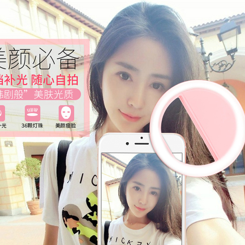 T LED Fill light For phone PC Camera Photographic Taking pictures Novelty Lighting Lamp For Take picture