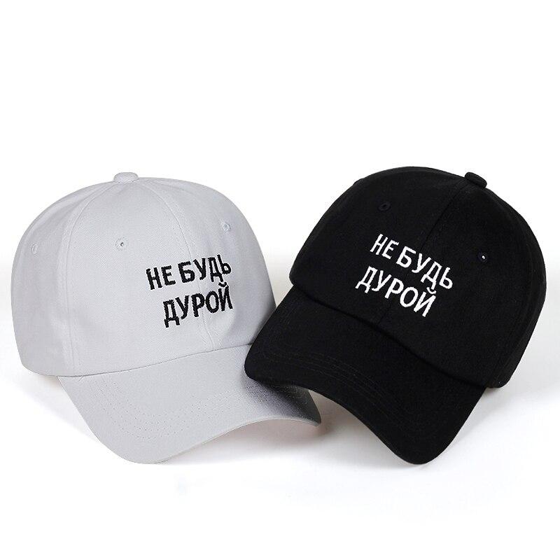 new Brand Interesting Russian Letter Snapback   Cap   Cotton   Baseball     Cap   For Adult Men Women Hip Hop Dad Hat Bone Gorras