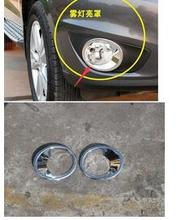 Fit 2010 2011 2012 для Hyundai Santa Fe Santafe ABS Chrome передние противотуманные лампы под давлением накладка 2 шт./компл.