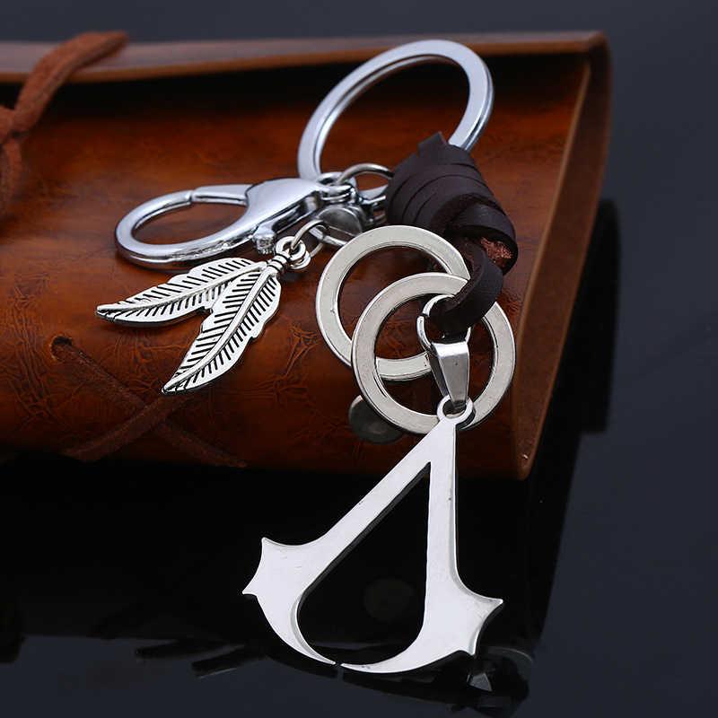 Assassins брелок с символами веры ручной работы кожаный брелок из нержавеющей стали металлический кулон в виде листа для мужчин и женщин ювелирные изделия сувенир подарок