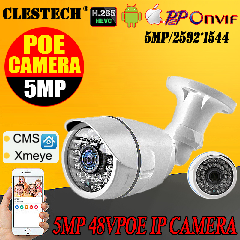 Onvif H.265 FULL HD IP Camera 5MP 3MP 2MP 48VPoE Security Outdoor Bullet Surveillance Camera CCTV IR Night Vision CCTV XMeye APP