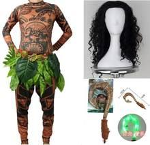 vestito maui oceania  Costume Maui-Acquista a poco prezzo Costume Maui lotti da fornitori ...