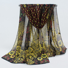 Silk Scarves Muffler Hijab Print Korea New Gradient 045 Factory-Outlets Polyester