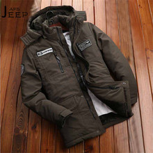 AFS JEEP 2017 Winter Man's Cashmere inner Hooded Jacket,Keep Warm Active Man cachemira intemperie waterproof cardigan solid coat