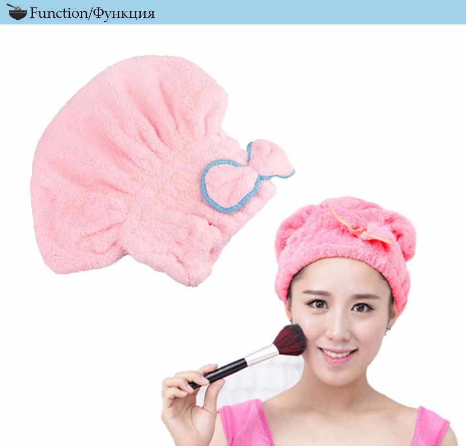 หมวกคลุมผมผ้าขนหนูยางยืด แฟชั่นเช็ดผมแห้งเร็ว Microfibre Towel นำเข้า สีชมพู - พร้อมส่งW852 ราคา250บาท