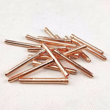 Tungsten Electrode Collet Tig Torch Consumables 1.0mm 1.6mm 2.0mm 2.4mm 3.0mm 3.2mm Collet for WP17 WP18 WP26 Tig Torch(China)