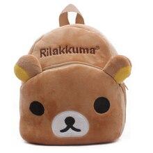 Hot Sale Lovely soft Plush backpack brown Rilakkuma school bag children plush backpack plush bag kid