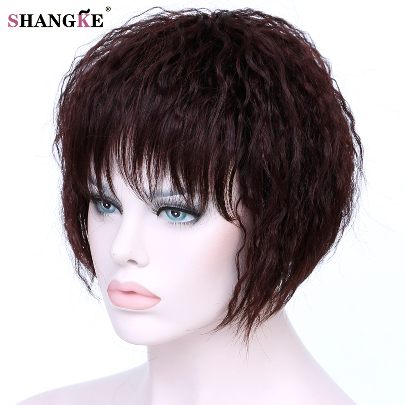 SHANGKE Short Brown Kinky Curly Hair Wigs Women Heat Resistant Synthetic Hairpieces African American Wigs For Women Hair